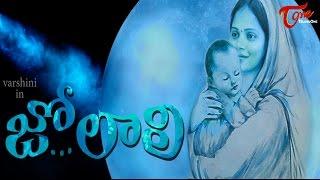 Jo Laali || Telugu Short Film 2017 || By Subhash Raj