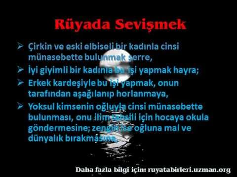 Ryada Sevimek