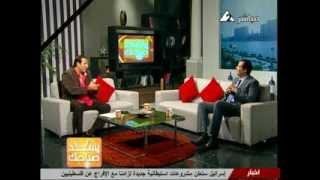 getlinkyoutube.com-التجسس داخل البيت بين الزوج والزوجة مع د   علاء رجب
