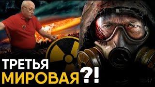 "getlinkyoutube.com-""ТРИДЦАТОГО -  УНИЧТОЖИТЬ!"""