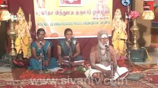 Sarvathesa Hindu Kurumar Onriyam -1