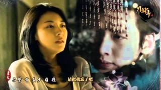 getlinkyoutube.com-[奇皇后 ]Ha Ji Won & Ji Chang Wook CP Commemorative Edition MV- Through time and space to meet you