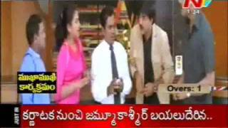 getlinkyoutube.com-Six more Telugu Actress in Prostitution www.hyderabadnews.info