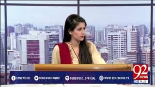 Bakhabar Subh -28-04-2017- 92NewsHDPlus