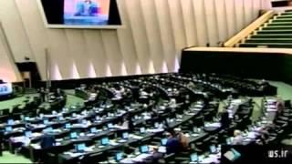 نمایندگان مجلس ایران: نام ۱۷۰ نماینده ای که از رحیمی پول گرفته اند را افشا کنید