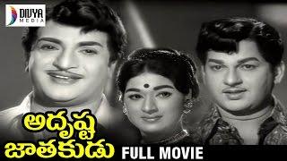 getlinkyoutube.com-Adrushta Jatakudu Telugu Full Movie   NTR   Vanisri   Old Telugu Super Hit Movies   Divya Media