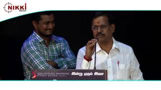 Thanu about Ilayaraja | Oru Iyakkunarin Kadhal Diary Audio Launch | Velu Prabhakaran | NIKKI MEDIA