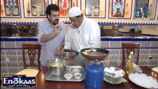getlinkyoutube.com-نكهة وبهار مع القصار- مطعم لا يفوتك - البحرين