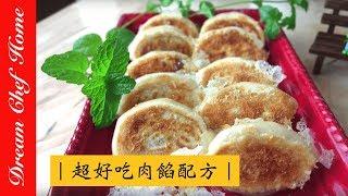 getlinkyoutube.com-如何調製包子水餃的肉餡