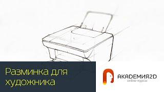 getlinkyoutube.com-Как начать рисовать на планшете Wacom. Упражнения.