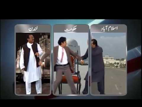 MQM Ki Fifty Fifty Power Politics Funny Totay...Must Watch