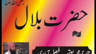 Hazrat Bilal Razi Allahu Unhu  by Qari Yaqoob.wmv