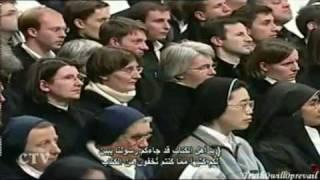 getlinkyoutube.com-يثبت بالدليل اسم الرسول محمد في الإنجيل   فيلم أمريكي قصير يثير ضجة في الأوساط الكنسية في العالم