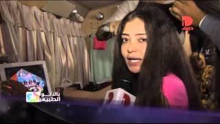 getlinkyoutube.com-ريم البارودى وميرنا المهندس فى كواليس فيلم زجزاج