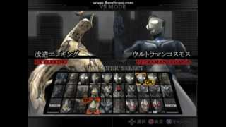 getlinkyoutube.com-Ultraman Fighting Evolution Rebirth: All Characters and Stages