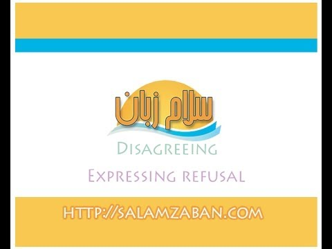 0038 Expressing refusal - امتناع
