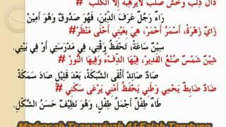 getlinkyoutube.com-Nasyid Huruf Hijaiyah