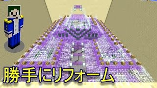 【Minecraft】迷う海底神殿、透明になーれっ☆水抜き【へぼてっく】
