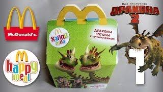 getlinkyoutube.com-Хэппи Мил McDonald's [Как приручить дракона 2 / How to Train Your Dragon 2] #1
