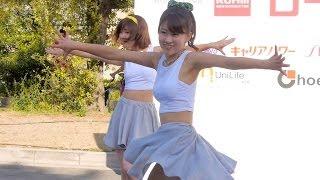 getlinkyoutube.com-同志社女子大学 ダンス部所属 ダンスチーム AmistaD2 (アミスタ)