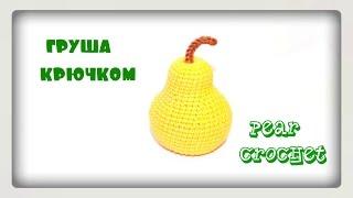 getlinkyoutube.com-Amigurumi  Pear crochet  Tutorial  Вязание крючком  Груша