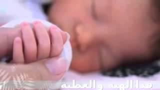 getlinkyoutube.com-أسماء بنات مميزة-أسماء بنات من القرآن #بنات 2015
