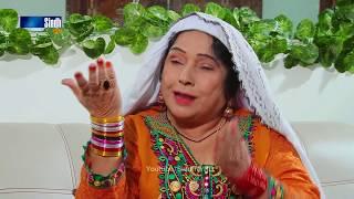 Sindh TV Soap Serial Mitti Ja Manho Ep 106 Part 1   4 1 2017   HD1080p   SindhTVHD