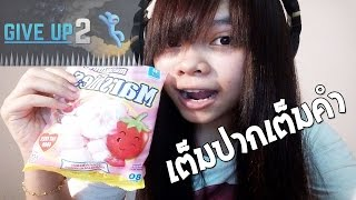 getlinkyoutube.com-รับคำท้า GiveUp 2 : Marshmallow เต็มปากเต็มคำ