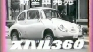 getlinkyoutube.com-懐かしCM 1967 スバル360