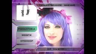 getlinkyoutube.com-Косметический ремонт - Косплей
