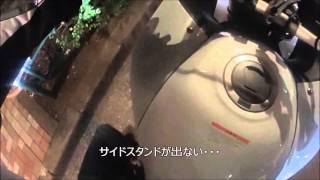 getlinkyoutube.com-VFR800FとVFR800Xで行く 焼き肉ツーリング[ハプニング有]