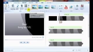 getlinkyoutube.com-Win7 Live ムービーメーカーの使い方