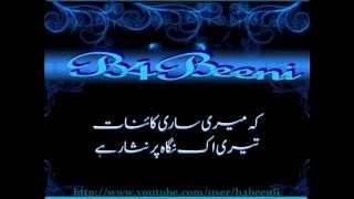 Nahid Niazi - Ek Baar Phir Kaho Zara........B4Beeni studio.wmv