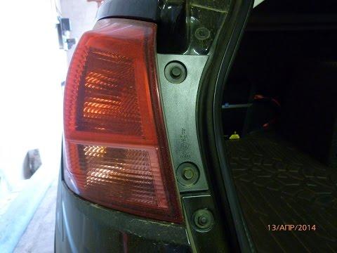 Замена ламп стоп сигнала на ниссан кашкай