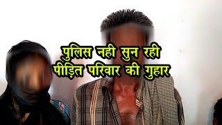 धर्मनगरी में अपराधों का सिलसिला जारी, एक बालिका से गैंग रेप की घटना