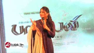 getlinkyoutube.com-Anushka Shetty at Baahubali Tamil Trailer Launch