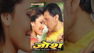 JOSH   New Nepali Lovestory Full Movie   Jenisha K.C, Pankaj Khadka