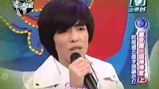 "getlinkyoutube.com-萧敬腾 VS 范玮琪 ""到不了"" - 模范棒棒堂 2007-08-21"