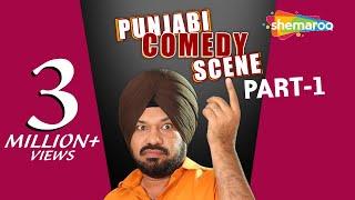 getlinkyoutube.com-Ghuggi's Garage Part 1 - Ghuggi Yaar Gupp Na Maar - Punjabi Comedy Scene