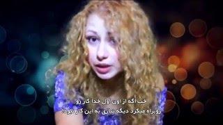 getlinkyoutube.com-ده تا از بزرگترین سوتی های خدای ابراهیمی