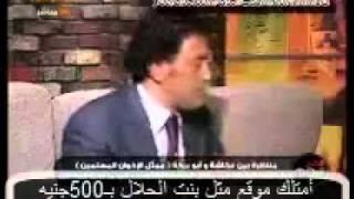 getlinkyoutube.com-توفيق عكاشه أتبهدل فى قناته ياجدعان ههههههههههههه