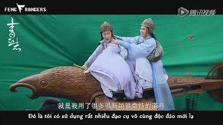 getlinkyoutube.com-[Vietsub] Hậu trường Tru Tiên Thanh Vân Chí - Kungfu tiên hiệp (số đặc biệt)