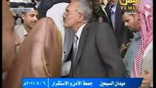 getlinkyoutube.com-علي عبدالله صالح عفاش يدهف الخائن سلطان البركاني