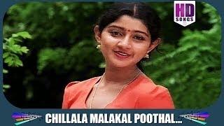 getlinkyoutube.com-Malayalam film Song - Aayiram Meni -  Chillala Malakal Poothaal..