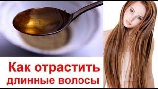 getlinkyoutube.com-Как отрастить длинные волосы-Чудо-маска на основе ХНЫ(часть 2)