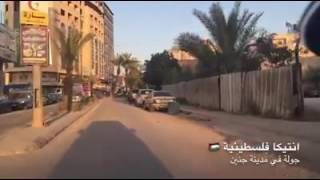 getlinkyoutube.com-Jenin City   مدينة جنين