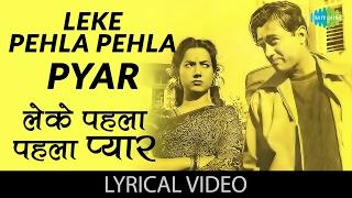 Leke Pehla Pehla Pyar with lyrics | लेके पहला पहला प्यार गाने के बोल |CID| Dev Anand/Shakila/Waheeda width=