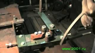 getlinkyoutube.com-www.2001.ru представляет кузнечное оборудование для холодной ковки металла. Для малого бизнеса.