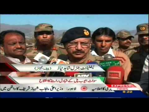 PAK army launching mobile bridge in kanju swat valley by sherin zada