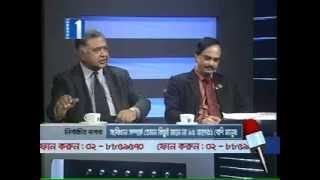 getlinkyoutube.com-Advocate Tanbir Siddiqui with Dr. Kamal Hossain on Constitution Issue
